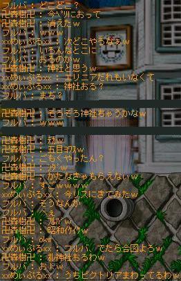 20070215094850.jpg