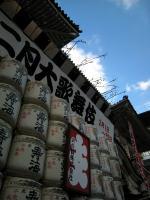 kabukiza-1.jpg