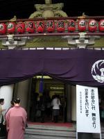 kabukiza-3.jpg