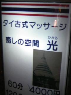 20081126222432