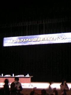 20090405220218