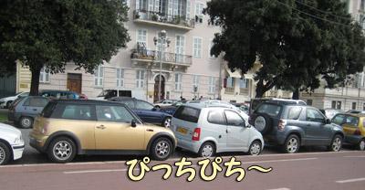 03-voiture.jpg