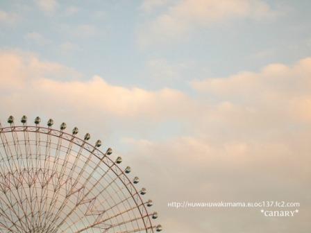 ふわふわ雲と観覧車