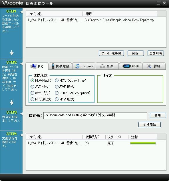 2008y11m16d_210740187.jpg