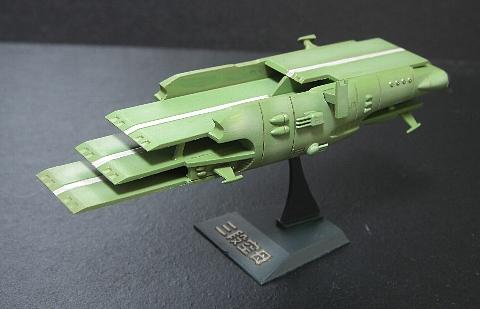 三段空母 008-2