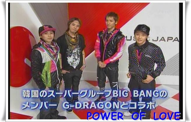 090517_NHK_MusicJapan[LQ][mani].avi_000014014