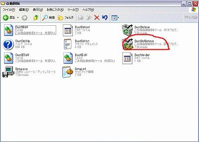 s-+8.jpg