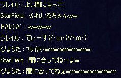 080630-5.jpg