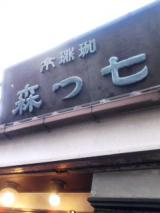 20090219001637