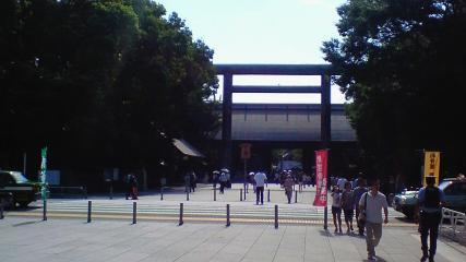 yasukuni1