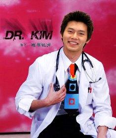 コピー ~ normal_hyunbin1141308340_dr_kim_