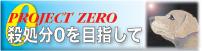 zero_200.jpeg