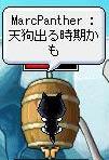 マー君萌え1