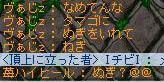 がじsチャット1