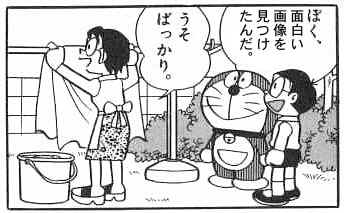 nobitanokokuhaku.jpg