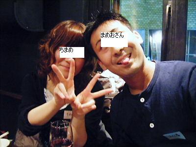 2008_11240032.jpg