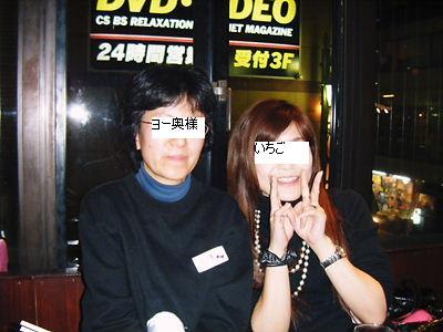 2008_11240039.jpg