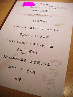2008_12040028.jpg