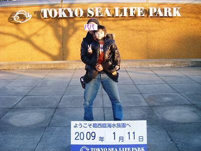 2008_12210094.jpg