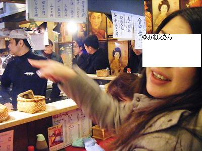 2009_01150032.jpg