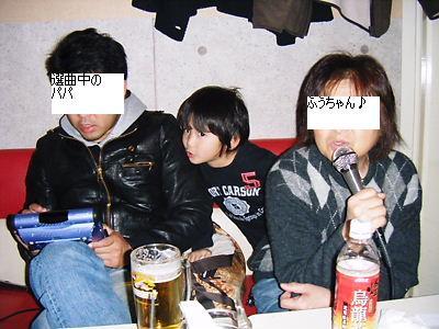 2009_02140025.jpg