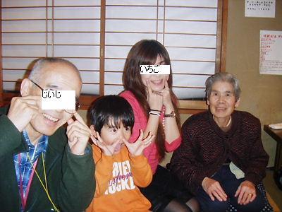 2009_02260096.jpg
