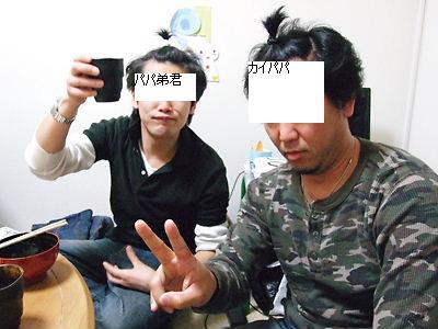 2009_03010030.jpg