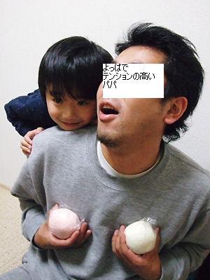 2009_03050112.jpg