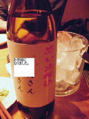 2009_03280011.jpg