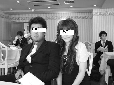 2009_04070024.jpg