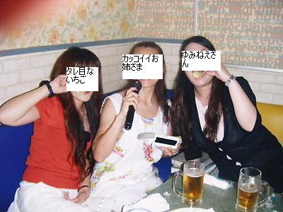 2009_07110019.jpg