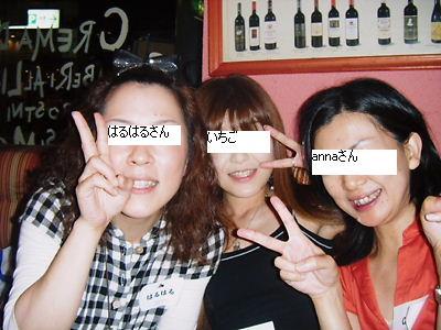 2009_07200039.jpg