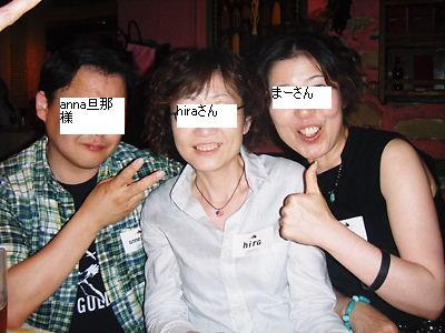2009_07200040.jpg