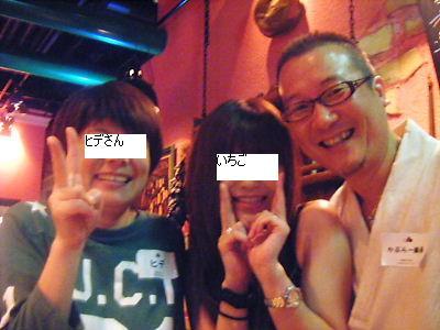 2009_07200053.jpg