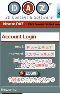 daz7.jpg