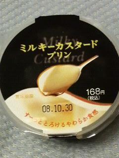 20081106181156