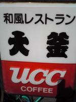 20081019190321.jpg