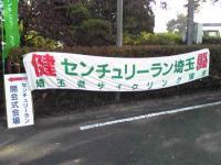 20081019190343.jpg