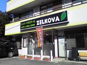 20081229170634.jpg