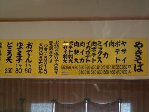 20090111172946.jpg