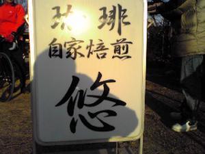 20090112183347.jpg