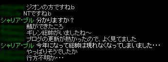 RedStone 07.12.27[01]-1