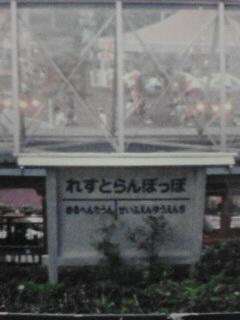 20070914015800.jpg