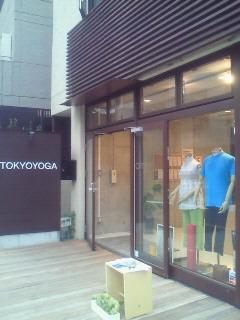 TYG Aoyama