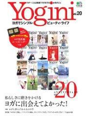 yogini20