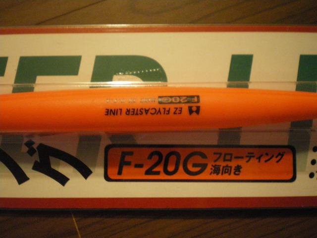 IMGP1070.jpg