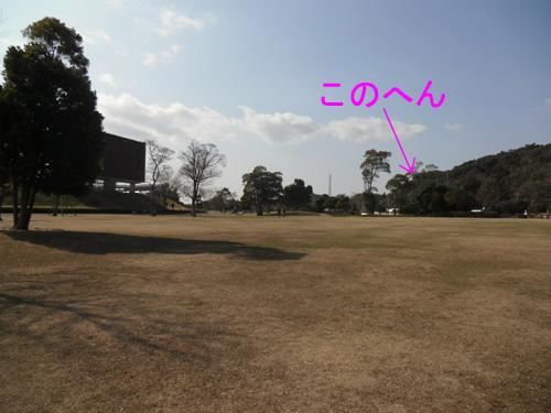 長崎市総合運動公園2