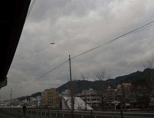アリコ飛行船5