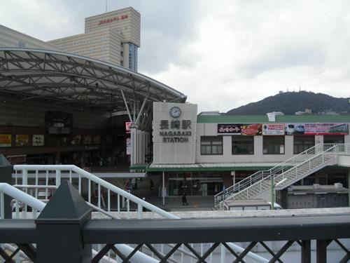 NAGASAKI-STATION