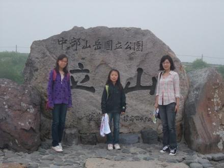 2009_08100066.jpg